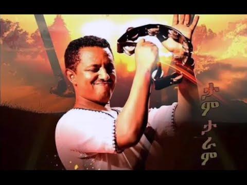 Xxx Mp4 Hot New Ethiopian Music 2014 Teddy Afro Beseba Dereja 3gp Sex