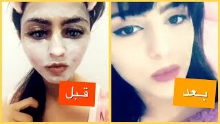 شاهد تحضيرات نيرمين محسن للعيد وخلطة والدتها السحرية لازالة الشوائب من الوجه