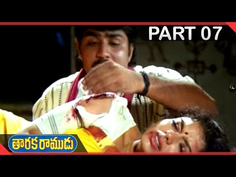 Taraka Ramudu Telugu  Movie Part 07/12 || Srikanth, Soundarya || Shalimarcinema