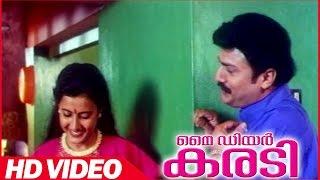 My Dear Karadi Malayalam Comedy Movie | Comedy Scene | Baiju | Kalabhavan Navas