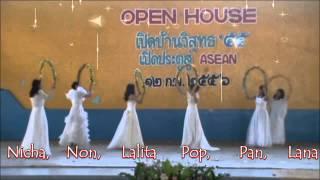 The Filipino folk dance