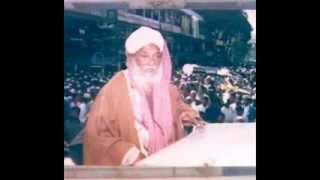 *Exclusive* Brief Life of Shaikhul Hadith Allama Nur Uddin Gohorpuri - Bangla
