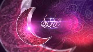 Aid Moubarek à tous les musulmans