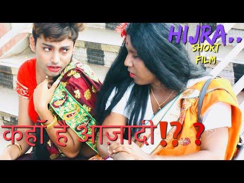 Xxx Mp4 Hijra Kinner कहाँ है आज़ादी एक बार ज़रूर देखें❗️ Short Film Sachin Gupta 3gp Sex