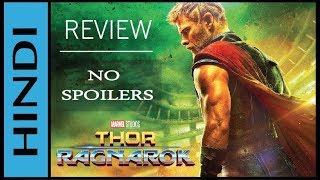 Thor Ragnarok Movie Review In HINDI   Thor Ragnarok Spoiler Free Review In HINDI   Superhero Corps