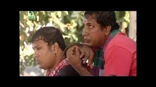 Chaiya chaiya Bangla Natok Mosarof Korim & Siddiq// ছ্যাইয়া ছ্যাইয়া বাংলা নাটক মোশারফ করিম ও সিদ্দিক