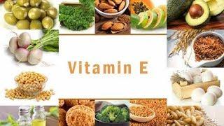 विटामिन ई की कमी जीवन को खतरा पैदा कर सकती है इसके लक्षण बहुत सामान्य होते हैं//Ayurved Samadhan