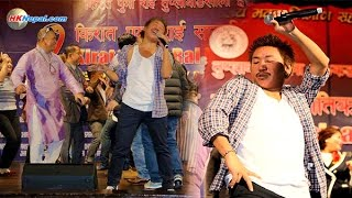 Rai Is King - Rajesh Payal Rai in Hong Kong || Mobile Video