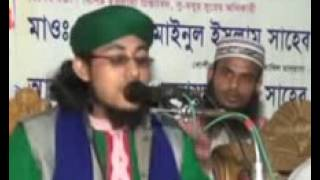 New bangla waz- Giasuddin taheri -এ বছরের হৃদয় ছোয়ানো হিট ওয়াজ