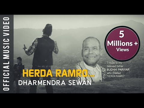 Xxx Mp4 HERDA RAMRO MACHHAPUCHHARE OFFICIAL HD BY DHARMENDRA SEWAN 2013 3gp Sex