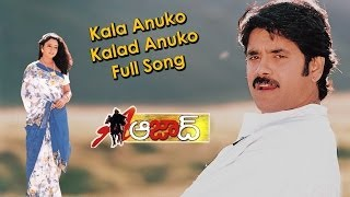 Kala Anuko Kalad Anuko Full Song || Aazaad Movie || Nagarjuna, Soundarya