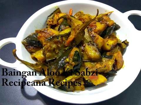 Xxx Mp4 Baingan Aloo Ki Sabji झटपट बनाये आलू बैंगन की सब्जी Potato Eggplant Vegetable Recipe Recipeana 3gp Sex