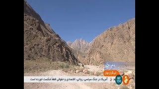 Iran Jupar mountain, Summer 1398, Kerman province كوهستان جوپار استان كرمان ايران