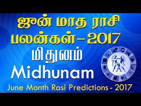 Midhunam Rasi (Gemini) June Month Predictions 2017 – Rasi Palangal