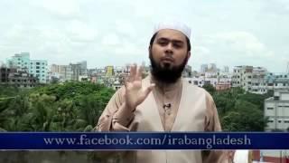 কেয়ামতের আলামত Part-1 By Redwan Ferdos