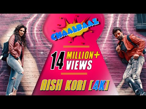 Xxx Mp4 Aish Kori Chaalbaaz Shakib Khan Subhasree Latest Bengali Song 2018 Eskay Movies 3gp Sex