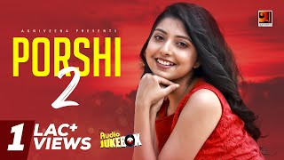 Porshi II | Porshi | Full Album | Audio Jukebox