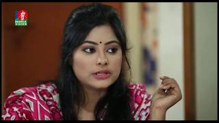 Wife Mane Istiri | New Namgla Natok | Full HD | Ep-03