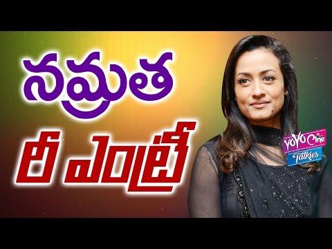 Mahesh Babu Wife Namrata Re Entry in Movies    YOYO Cine Talkies