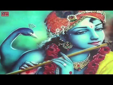 Xxx Mp4 अधरं मधुरं वदनं मधुरं Madhurashtakam Devotional Song Of Lord Krishna Sweet Hymn 3gp Sex