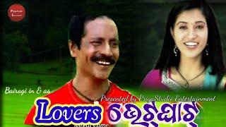 Lovers Bhetghat at Lovers point- Late Bairagi Best Comedy