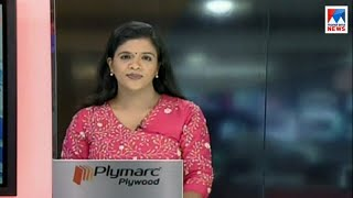 ഒരു മണി വാർത്ത | 1 P M News | News Anchor - Shani Prabhakaran| January 18, 2018