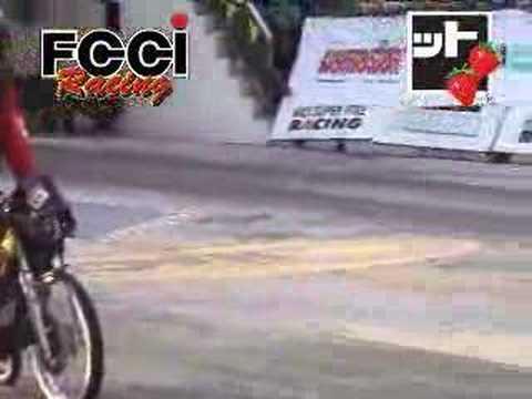 FCCI Dragbike HotShot 21