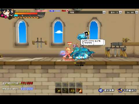 Elsword Young-A Way