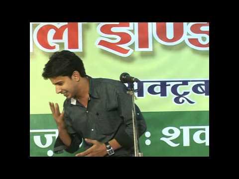 nadeem shad in ujjain mushaira outstanding performance