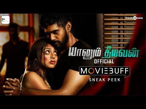 Xxx Mp4 Yaanum Theeyavan Moviebuff Sneak Peek Ashwin Jerome Varsha Bollamma 3gp Sex