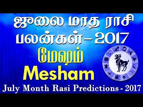 Xxx Mp4 Mesham Rasi Aries July Month Predictions 2017 – Rasi Palangal 3gp Sex