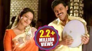 Raja Telugu Movie Songs - Kannula Logililo - Venkatesh, Soundarya