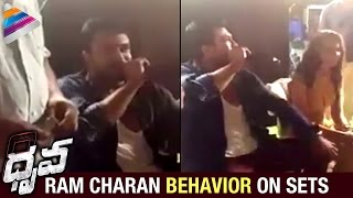 Ram Charan Behavior on Sets | Dhruva Making | Rakul Preet | Surender Reddy | Telugu Filmnagar