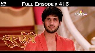 Swaragini - 27th September 2016 - स्वरागिनी - Full Episode (HD)