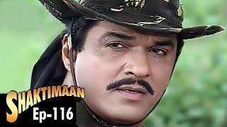 Shaktimaan - Episode 116
