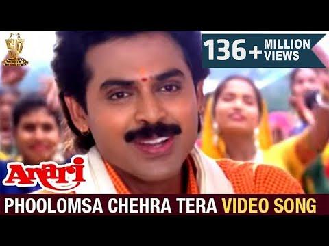 Xxx Mp4 Phoolomsa Chehra Tera Video Song Anari Songs Venkatesh Karishma Kapoor K Muralimohana Rao 3gp Sex