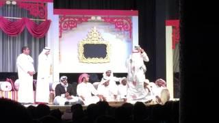 مشهد من مسرحيه ان فولو طارق العلي الجزء ١