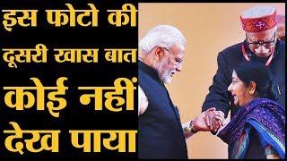 Prime Minister Narendra Modi और Lal Krishna Advani की इस तस्वीर की दो सबसे खास बातें   BJP