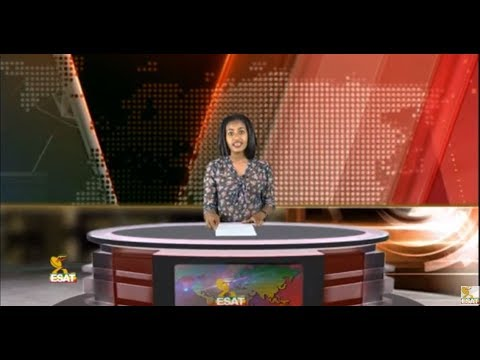 Xxx Mp4 ESAT Addis Ababa Amharic News Dec 26 2018 3gp Sex