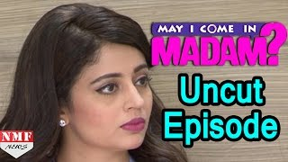 May I Come In Madam - 5th October 2016 - Uncut Episode