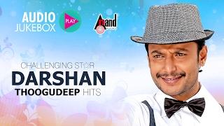 Challenging Star Darshan Thoogudeep Hits | Super Audio Hits Jukebox 2017 | New Kannada Seleted Hits