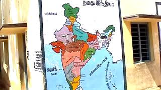 Thangangale nalaiya thalaivargale