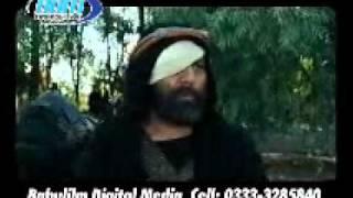 Mukhtar Nama - Episode 11 - Part 1 - Urdu