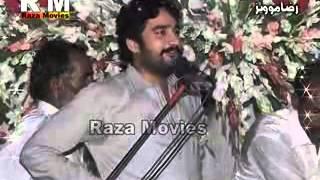 Zakir Waseem Abbas Baloch 13 Rajab Rajoya Sadaat phaila 2013 JASHAN NEW