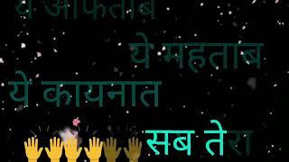 Parvardigar|Balgandharva|WhatsApp status video|