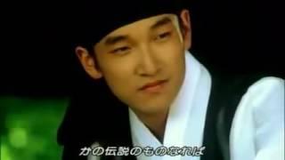 【韓国映画】 春香傳 춘향뎐 2000日本語字幕