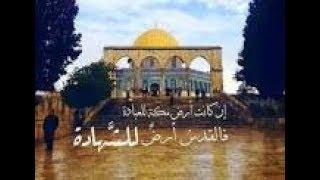 ترامب ومندوب اسرائيل يهددون العالم الاسلامى