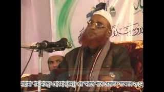 BANGLA WAZ MAULANA NURUL ISLAM OLIPURI About Ommote Muhammedir Koroniyo