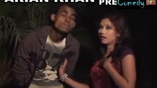 Dekha koroni Comedy Song by Chikon Ali |দেখা করনি তিন দিন খুব ই মজার একটা গান