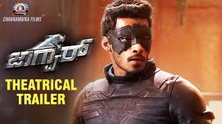Jaguar Kannada Movie Theatrical Trailer | Nikhil Kumar | Deepti Sati | Jagapathi Babu | SS Thaman
